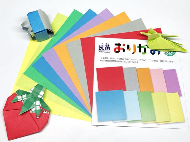 色紙10色